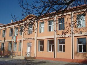 Ремонтираха училище в Карнобат