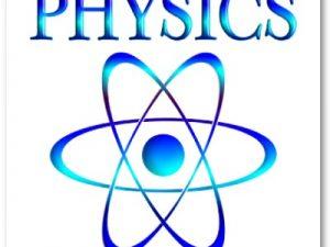 Годината започна с високи постижения на младите ни физици