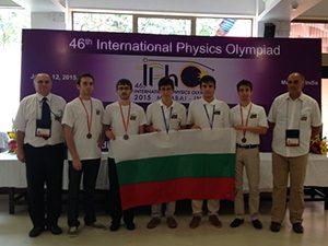 Пет от пет за българските физици в Мумбай!