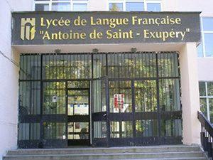 Непредвиден ремонт затвори Френската в Пловдив