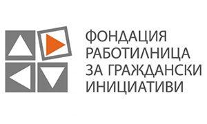"Конкурс за стипендия ""Валери Манчев"""