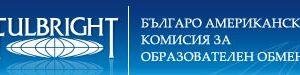"""Стипендии по програма """"Фулбрайт"""" 2011-12 г"""