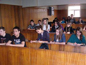 Повече от 500 математици се срещнаха в Перник