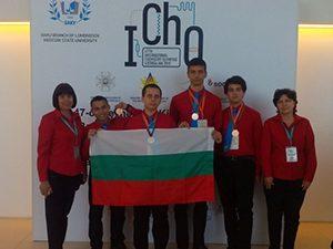 Сребро и три бронза за млади химици от Баку