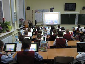 План за реализация на Стратегията за ефективно внедряване на ИКТ в образованието и науката