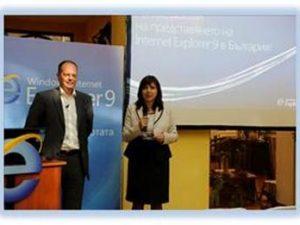 Майкрософт представи официално Internet Explorer 9 в България