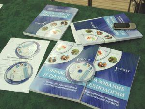"""Научно – практически форум """"Иновации в обучението и познавателното развитие"""""""