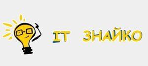Стартира регистрацията за състезанието по Информационни технологии IT Знайко