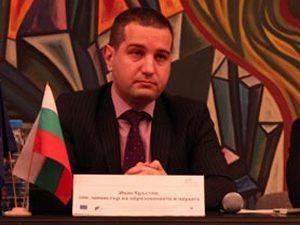 Иван Кръстев открива информационна среща по изпълнение на европрограма