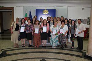 МОН награди 15 училища