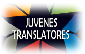 Училищен конкурс на ЕС за млади преводачи Juvenes Translatores