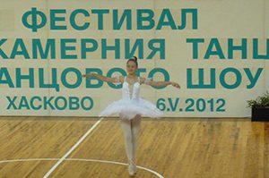 XII фестивал на камерния танц – Хасково 2014