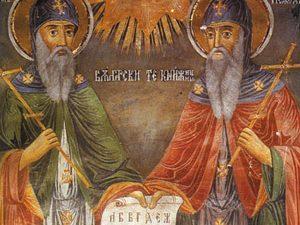 Отслужват литургия в чест на празника на Кирил и Методий