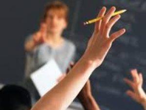Нови правила при балообразуването за прием след 7 клас