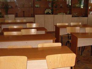 Селата с гимназии до десети клас