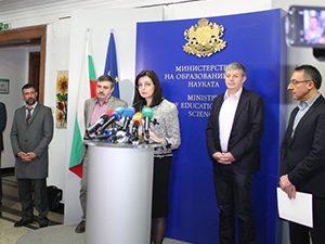 Меглена Кунева: Професионалното обучение е възможно само с участието на общините и бизнеса