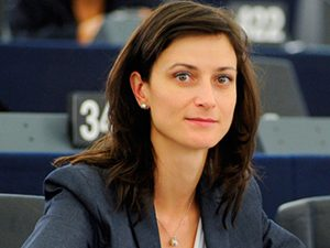 Евродепутат обяви конкурс за седма поредна година