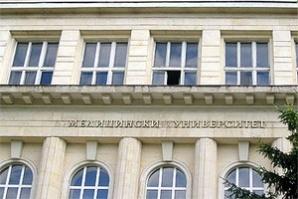 Англичани избират българско висше образование