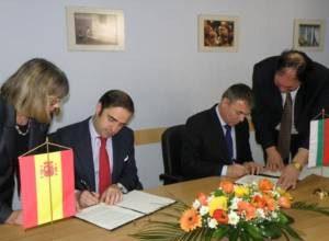 """България и Испания подписаха меморандум по програма """"Еуропроф"""""""