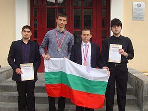 Наши ученици с бронзови медали от престижна олимпиада по химия