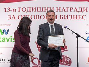 """Майкрософт отличен в категория """"Инвеститор в знанието"""" на Българския форум на бизнес лидерите"""