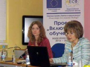 Зам.-министър Дамянова: Общо 822 психолози и логопеди ще бъдат назначени в училищата