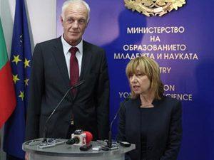 Проф. Клисарова сложи край на спекулациите
