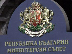 Близо 20 млн. лв за учебници отпусна правителството