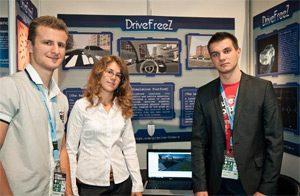 Българи отличени на конкурс за млади учени