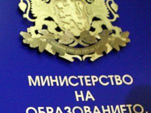 Конкурс за лектори по български език, литература и култура за академичната 2012/2013 година