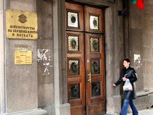 МОН и Министерството на културата подписаха споразумение за издаване на APOSTILLE
