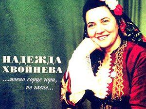 """Детски фестивал – надпяване """"С песните на Надежда Хвойнева"""", Левочево, 18 и 19 юли 2014"""