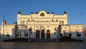 На живо: Гледайте дебата в парламента и гласуването на кандидатурата на Меглена Кунева за нов образователен министър