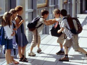 РИО Ямбол проверява случай на агресия в училище