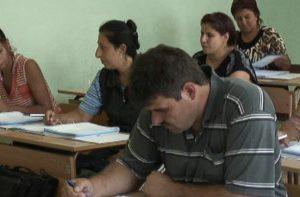 Баща и син заедно в клас (видео)