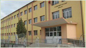 Отложиха стачката в Дупница