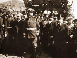103 години Независима България!