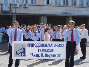 Бургас приема Световното първенство по математика
