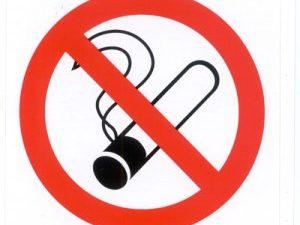 """Ученически конкурс- изложба на тема """"Тютюнопушене или здраве – изборът е ваш"""""""