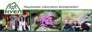 """Фотоконкурс на тема """"Въображението на природата"""""""