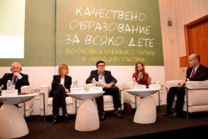 Годишната конференция Образование 2015 ще се проведе на 13 и 14 ноември