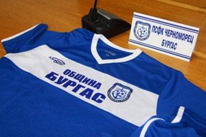 500 ученици от 20 училища се срещат във футболен турнир