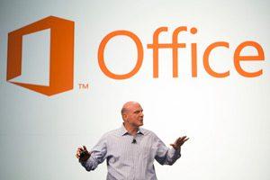 Майкрософт представи новия Office
