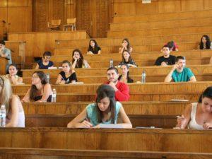 Какво е състоянието на висшето образование през 2017 година?
