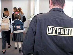 Съмнения за незаконно събиране на пари в училища в Пловдив