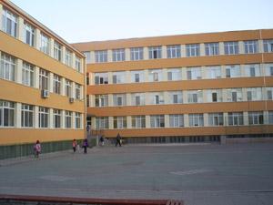 """Ученическа лига """"Димитър Талев"""""""