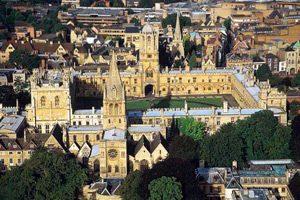 В СУ ще провеждат изпит за Оксфорд