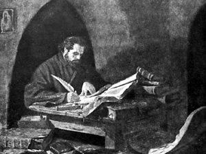 Ученици преписаха История Славяноболгарская
