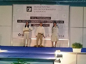 Зам.-министър откри в Пловдив Панорама на професионалното образование