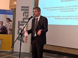 Майкрософт България е дарила $ 132 000 на неправителствени организации през 2014 г.